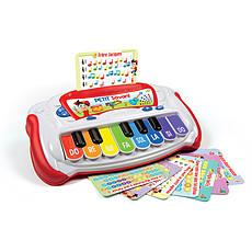 Achat Mes premiers jouets Mon Piano Educatif