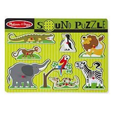 Achat Mes premiers jouets Puzzle Sonore Animaux du Zoo