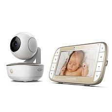 Achat Écoute bébé Babyphone avec Ecran MBP55 Connecté
