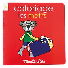 Achat Livre & Carte Cahier de Coloriage Les Motifs - Les Popipop