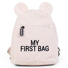 Achat Bagagerie enfant Sac à Dos My First Bag - Teddy Ecru