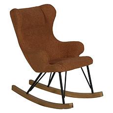 Achat Fauteuil Rocking Kids Chair De Luxe - Terra