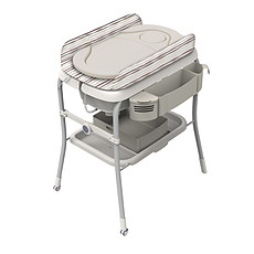 Achat Table à langer Table Combi Bain-Change Cuddle & Bubble Silver